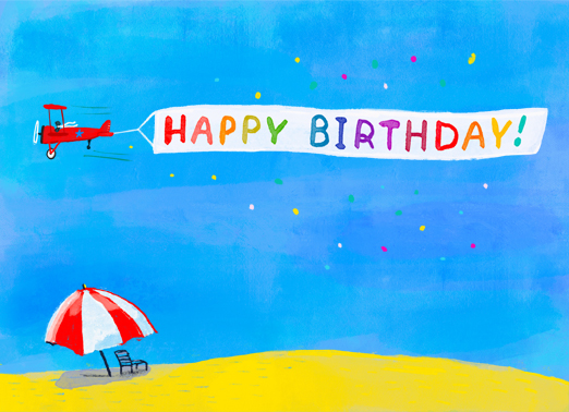 "Plane Banner Funny Birthday  For Kids Send a wish with this sweet ""Airplane Banner"" Birthday card or Ecard to put a smile on someone's face today."