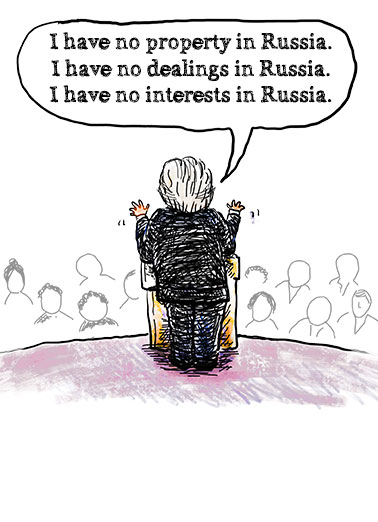 Funny Birthday Card Cartoons The President Ain't Putin You On | Trump, donald, president, podium, funny, russia, ukraine, current events, putin, funny, news, political, humor, lol, humorous, ridiculous, fake news, press conference, sean spicer, microphone, laugh, back, crowd, speech, state of union, foreign policy, gaff, media, meltdown, political cartoon, editorial, And I'm not just PUTIN you on. Happy Birthday